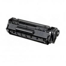CANON FX-9/ FX-10/ FX-104 BLACK COMPATIBLE PRINTER TONER CARTRIDGE